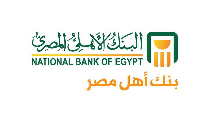 حساب البنكى الاهلى الخاص بشركة ويب مصر لنظم المعلومات